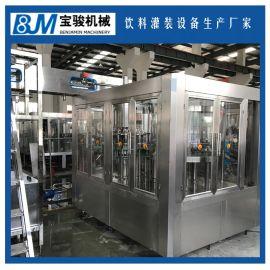 液体自动灌装机 汽水灌装设备