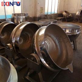 鑫富供应,可倾斜式蒸汽不带搅拌夹层锅,蒸煮锅