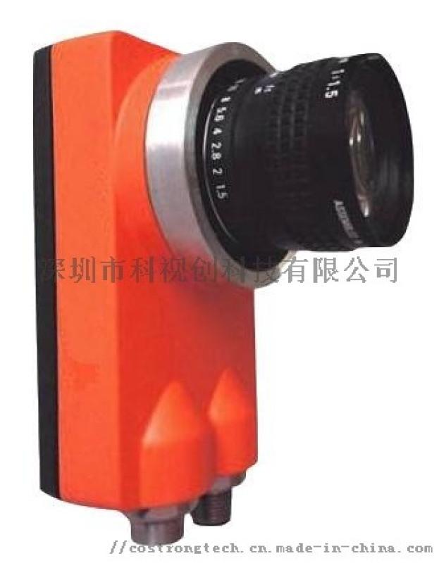 科視創200萬像素智慧工業相機CS7403