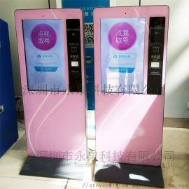 自助打印一体机扫码缴费服务终端自助一体机