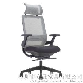 功能办公椅 网布老板椅   办公转椅