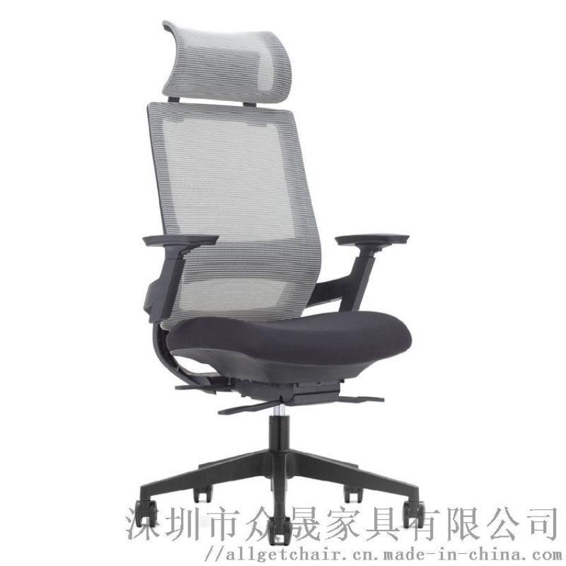 功能辦公椅 網布老闆椅 高檔辦公轉椅
