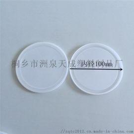定制塑料盖 防尘胶盖 401奶粉罐盖