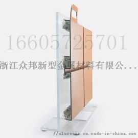 浙江众邦外墙幕墙用氟碳铝塑板