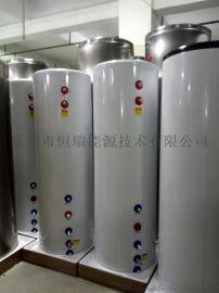 空气能蓄热水箱 300升承压保温水箱