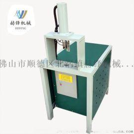 赫锋自动切管机K63不锈钢切管机价格冲孔机行情