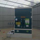 立式光氧催化一體機 汽車烤漆房廢氣處理設備