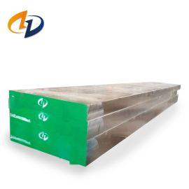 34CrNi3MoA模具钢钢规格齐全可供原产材质单