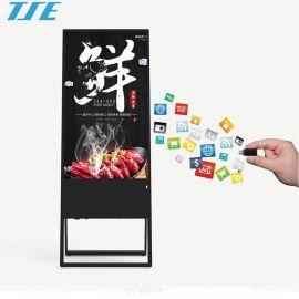32寸水牌液晶广告机电子水牌移动立式广告机