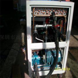 侵入式油箱自动温度控制冷却装置