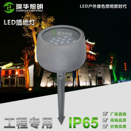 led插地灯10W20W30W35W投射灯埋地灯