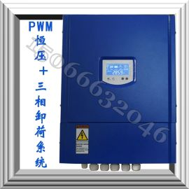5KW风力发电机控制器