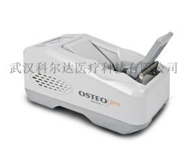 Osteo Pro Smar超声骨密度仪