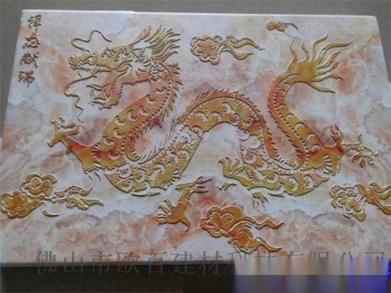 3D图案高清铝单板背景墙 UV打印铝单板