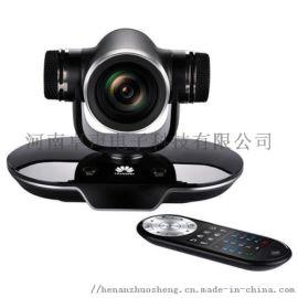 華爲TE30一體化高清視頻會議終端