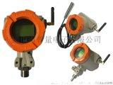 GPRS无线消防压力传感器