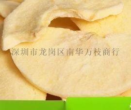 冻干蔬果粉