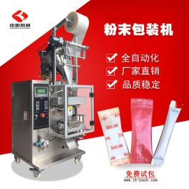 中凯面膜粉包装机厂家全自动粉状包装机价格