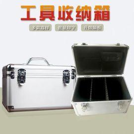 大号工具箱定做车载维修箱铝合金收纳箱文件箱