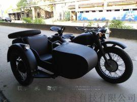 株洲老长江750边三轮挎子摩托车