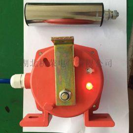 铝锌压铸带灯显皮带输送机保护跑偏开关