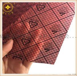 上海厂家直销网格膜复合材料气泡袋红黑色导电膜复合气泡袋
