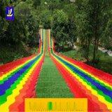 以梦为马滑草设备 彩虹滑道 网红滑道 高坡滑道