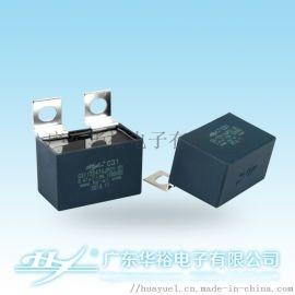 IGBT 缓冲 吸收 电容器