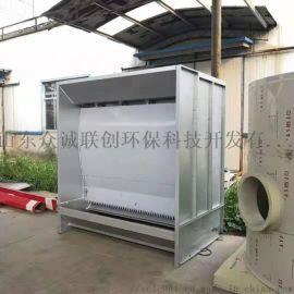 家具厂 广告公司器件喷漆漆雾处理设备水旋柜喷漆台
