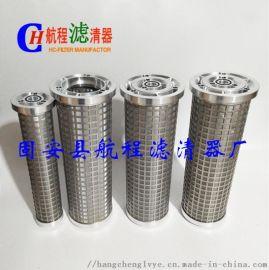 汽轮机滤芯LY15/25双并联滤网-小机润滑油滤芯