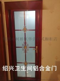 绍兴钛铝合金玻璃推拉门和衣柜移门的区别有哪些