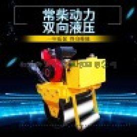 南昌BMY-30小型手扶式单钢轮压路机振动式压路机