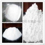 TPU M75热熔胶粉 可用  衬布行业材料复合