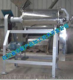 速溶梨子饮料生产线,梨晶加工设备