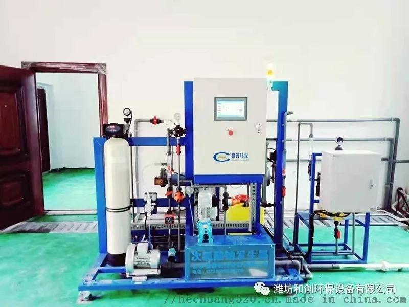 新疆水廠消毒設備/自動型次氯酸鈉發生器