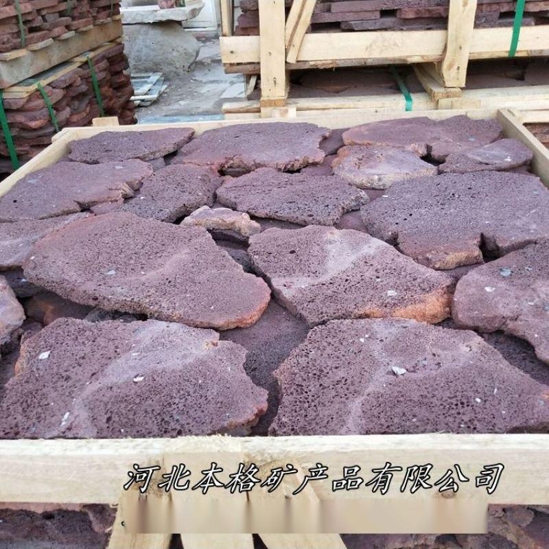 火山石板 火山岩板 红色火山岩规则板 不规则板