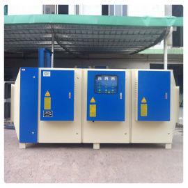 等离子光氧一体机、废气净化器、有机废气处理成套设备