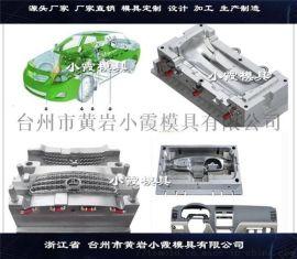 专业生产玩具车模具生产厂家