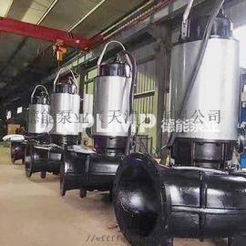 大流量污水泵_WQ排污泵_废水污水排放泵