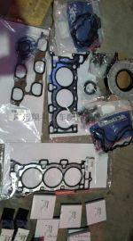 凱迪拉克SRX3.0發動機活塞活塞環原廠配件