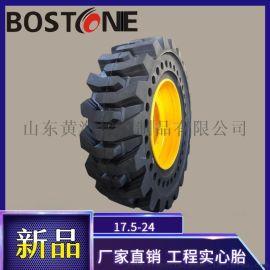 矿用30型铲车实心胎16/70-24装载机工程轮胎