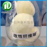 大量供应滤料纤维球滤料 改性纤维球滤料厂家优质供货