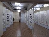 上海卷軸書畫展覽展架租售-掛畫展架-板牆