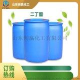 大量DBP增塑劑原裝鄰苯二甲酸二丁酯廠家直銷