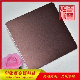 销售304不锈钢喷砂咖啡色彩色板 不锈钢厂家