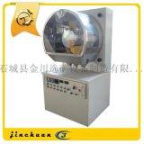 高压电选机 250*200高压静电选矿机