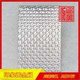 304荔枝纹不锈钢压花板供应厂家