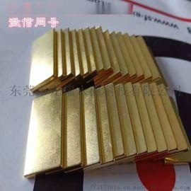 镀金方形钕铁硼强力磁铁