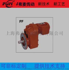 厂家现货FA87平行轴齿轮减速机