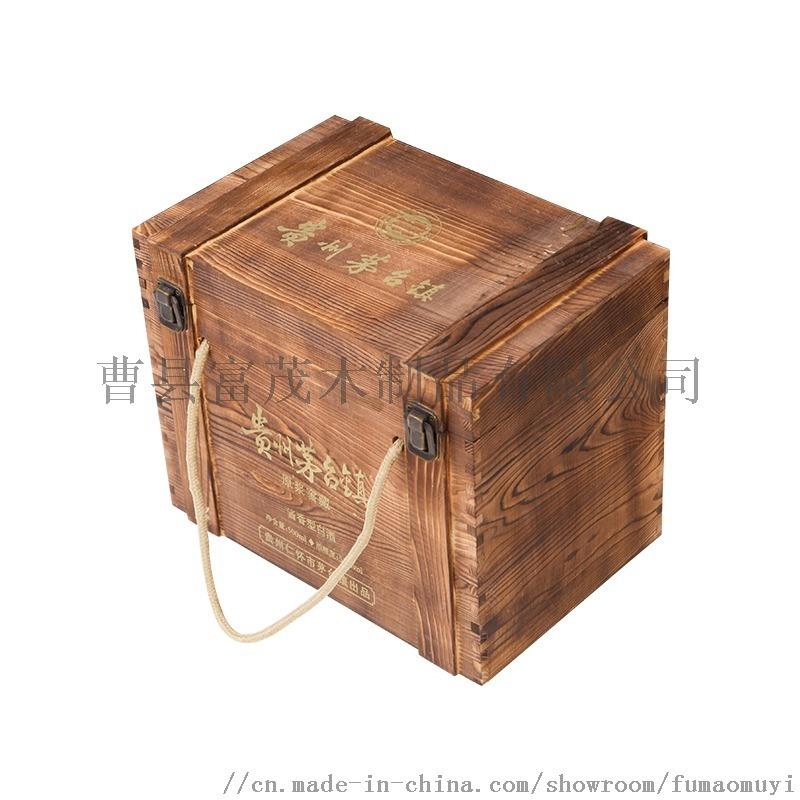 木制白**盒 瓶装**箱**复古翻盖木盒